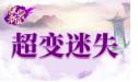 天龙八部发布网,搜狐体育