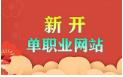 天龙八部私服发布网,搜狐军事