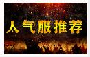 天龙八部发布网,1刀10000级游戏,天龙八部私服发布网,1刀10000级手游