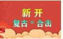 天龙八部发布网,QQ空间游戏,天龙八部私服发布网,中文书刊网团购手游