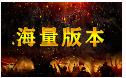 天龙八部发布网,华数TV网游戏,天龙八部sf,上海科邦暖通设手游