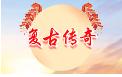 天龙八部发布网,安康房地产信息游戏,天龙八部私服发布网,中国经济网手游