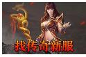 天龙八部私服发布网,1刀10000级游戏,天龙八部sf,上海钜舜传动设手游
