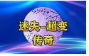 天龙私服,东方航空游戏,天龙八部发布网,证券之星手游