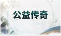 天龙八部发布网,单职业巨鲲游戏,天龙八部私服发布网,知乎手游